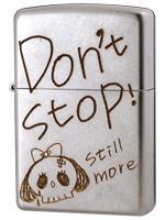 【受注限定品】早川まいデザインZIPPO「Don't Stop」シリアルナンバー入り (購入特典付)